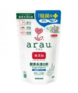 ARAU 酸素系除菌漂白劑 800g
