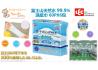 LEC 富士山天然水 99.9% 濕紙巾