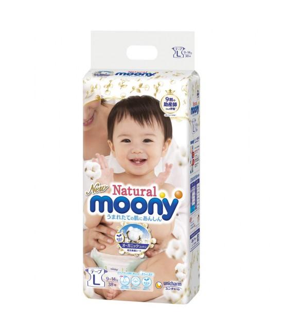 MOONY NATURAL有機棉 紙尿片 L 大碼38片 (9-14KG)