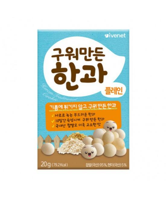 IVENET貝貝 營養脆米波波(原味) 20g