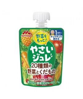 森永 20種野菜水果果凍 70g