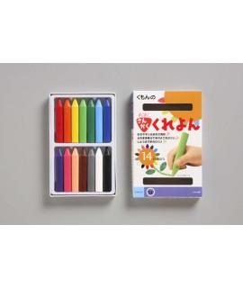 KUMON 三角顏色蠟筆 (14色)