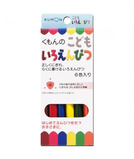 KUMON 三角顏色筆 (6色)