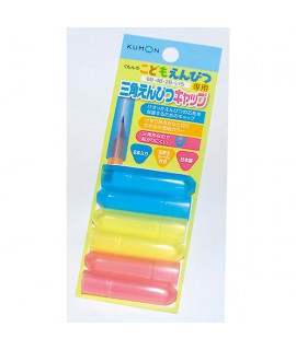 KUMON 三角筆專用筆蓋 (6個)