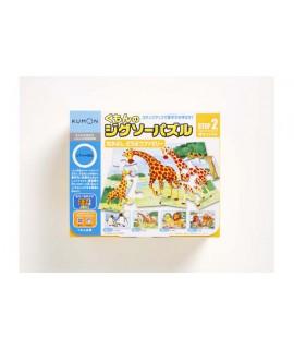 KUMON Step 2 幼兒益智拼圖 - 動物