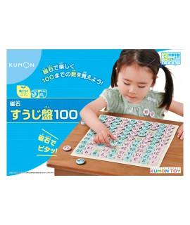 KUMON 1-100數字磁石盤