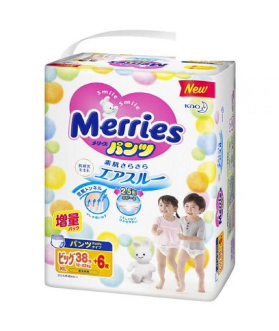 [增量裝] MERRIES 學習紙尿褲 XL 加大碼44片(12-22KGS)