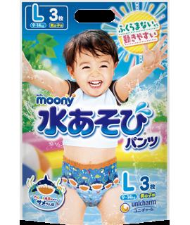 MOONY 游水紙尿褲 L 大碼男仔3片(9-14kg)