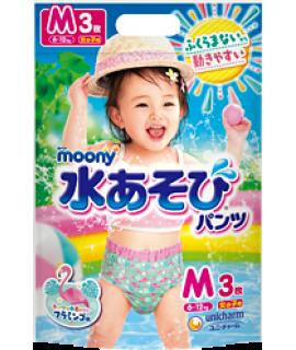 MOONY 游水紙尿褲 M 中碼女仔3片(7-10kg)