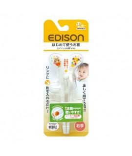 EDISON MINI 學習筷子 - 右手用(1歲半以上小童適用)