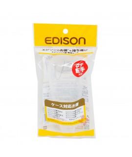 EDISON 學習筷子專用盒(左右手形通用)