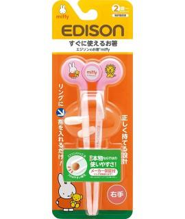 EDISION KJC Miffy 學習筷子 - 粉紅
