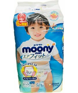 [增量裝] MOONY 學行褲 BIG(XL)加大碼男仔44片(12-22kg)