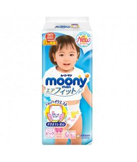 [增量裝] MOONY 學行褲 BIG(XL)加大碼女仔44片(12-22kg)