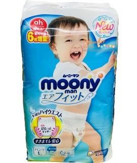 [增量裝] MOONY 學行褲 L 大碼男仔50片(9-14kg)