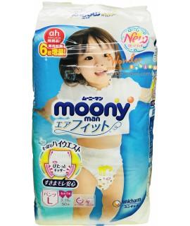 [增量裝] MOONY 學行褲 L 大碼女仔50片(9-14kg)