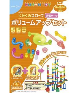 KUMON 滾珠斜台軌道組合玩具 擴張配件 14PCS(3歲以上適用)