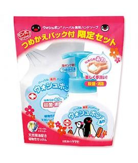 ARAU PINGU 消毒洗手泡泡套裝 250ML+220ML