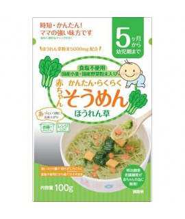 TANABIKI田靡 嬰兒菠菜麵100g (5個月)