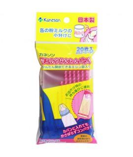 KANESON 奶粉袋 240ml (20個裝)