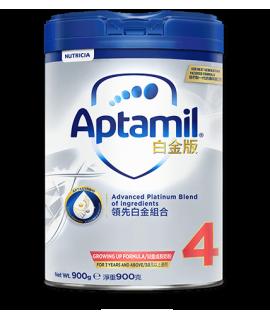 APTAMIL白金版 4號嬰兒奶粉 (3歲及以上適用)  900g (新版)