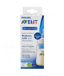 PHILIPS AVENT ANTI-COLIC PP 奶瓶 260ml/9oz