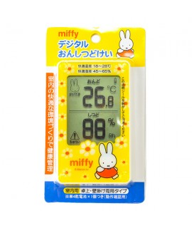 AKACHAN MIFFY 水溫+濕度計