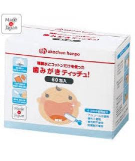 AKACHAN嬰兒口腔清潔棉 (附有潔齒輔助棒) 60片裝 75x 75cm