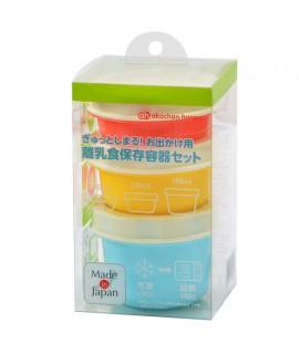 AKACHAN食物保存盒(3個裝)