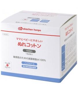 AKACHAN 濕綿片 - 敏感肌用 2片 x 100包 (7.5 x 7.5cm)