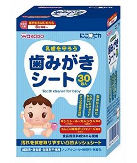 WAKODO 和光堂 嬰兒潔齒棉 30片裝 (7.5x 7.5cm)