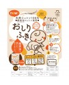 AMETHYST 嬰兒天然純棉 80片