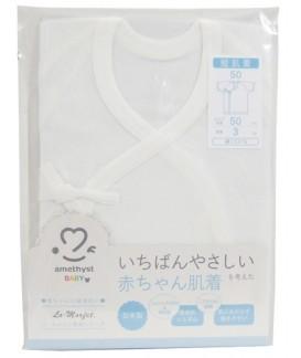 AMETHYST 純綿嬰兒夾衣內衣 50cm