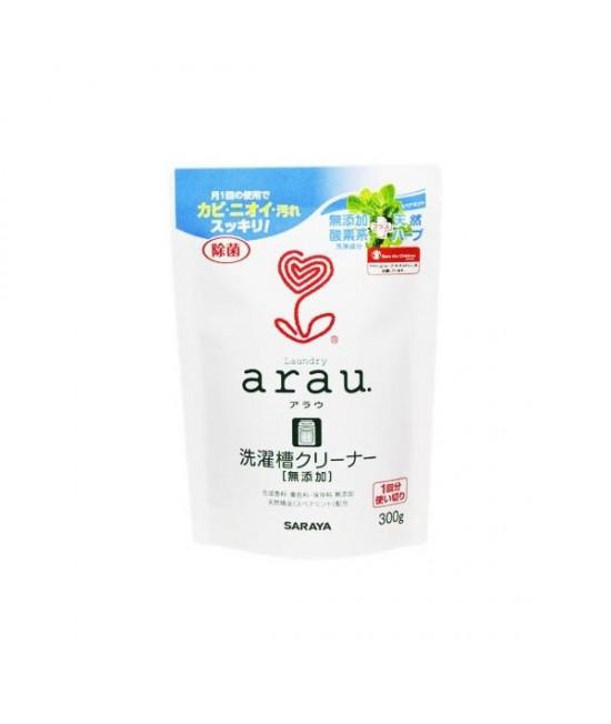 ARAU 洗衣機清潔粉 300G