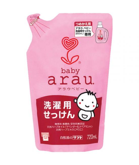 ARAU嬰兒洗衣液補充裝 720ML