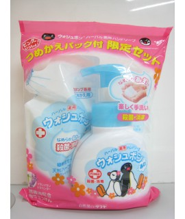 ARAU PINGU 消毒洗手泡泡套裝 250+220ML