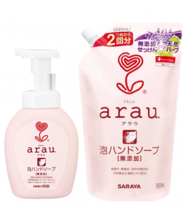 ARAU天然泡泡洗手套裝