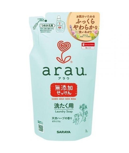 ARAU薔薇天竺葵+薰衣草洗衣液(微香) 補充裝 1L