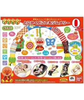 BABYLABO 麵包超人立體掛式玩具