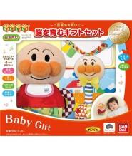 BABYLABO 麵包超人嬰兒布製玩具禮盒