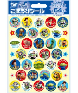 BEVERLY 獎勵貼紙簿 64pcs TOY STORY