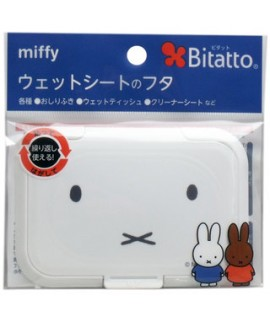 BITATTO Miffy 濕紙巾蓋