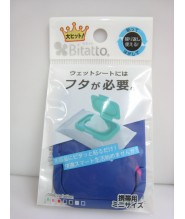 CAP FOR WET TISSUE - SMALL BLUE COLOR