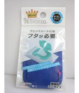 BITATTO迷你 便利濕紙巾蓋(藍色)