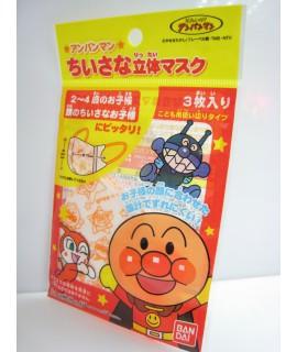 BANDAI麵包超人三層不織布小童立體口罩 3個 (紅)