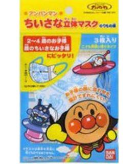 BANDAI麵包超人三層不織布小童立體口罩 3個 (藍)