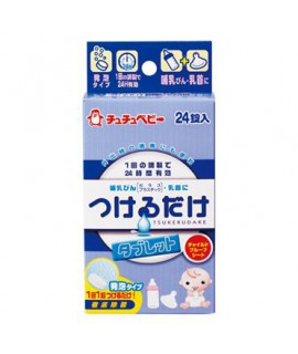 CHU CHU嬰兒奶瓶用具消毒片 24片裝(方便出外時使用)