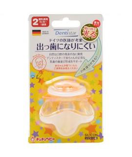 CHU CHU Dentistar 夜光 嬰兒安撫奶咀連蓋 Step 2 (6-12月適用)