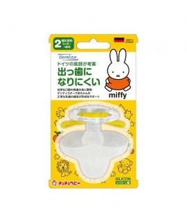 CHU CHU Miffy Dentistar嬰兒安撫奶咀連蓋 Step 2(6-12月適用)