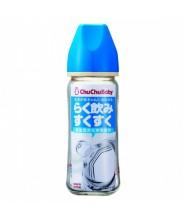 CHU CHU 彩色版耐熱玻璃「闊身」奶樽 藍色 240ML